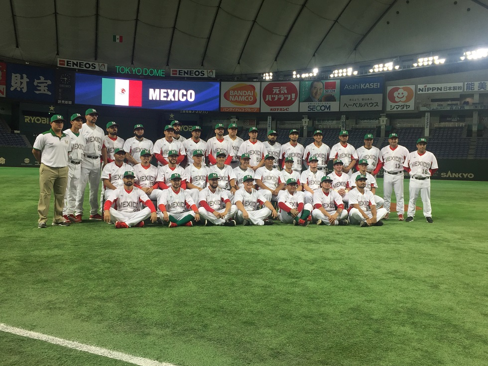 Equipo nacional de beisbol derrota a Japón en su casa